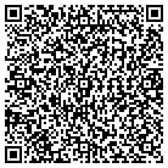 QR-код с контактной информацией организации Нурахметова, ИП
