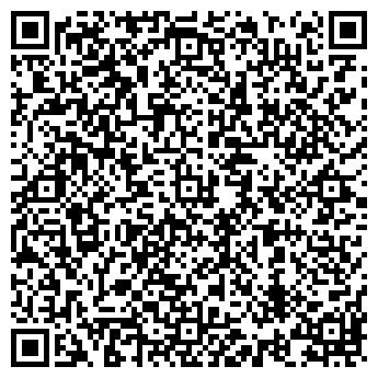 QR-код с контактной информацией организации Школа макияжа АЗАЛИ, ИП
