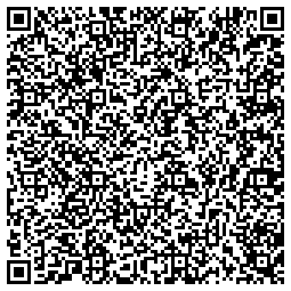 QR-код с контактной информацией организации Beauti Time (Бьюти Тайм), Центр Косметологии