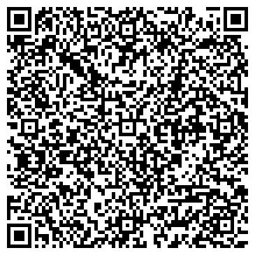 QR-код с контактной информацией организации Ажур, ТОО Салон красоты