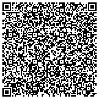 QR-код с контактной информацией организации Центр эстетической коррекции (косметологический центр), ТОО