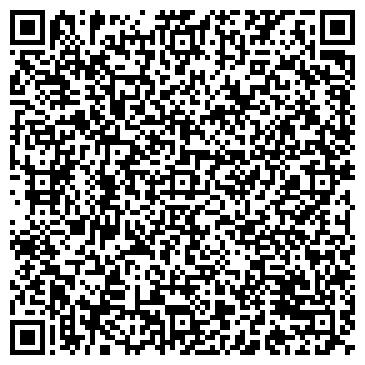 QR-код с контактной информацией организации Luxcosmed (Люкскосмед), ТОО