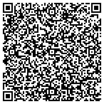"""QR-код с контактной информацией организации Общество с ограниченной ответственностью Салон красоты """"Le Cristal"""""""