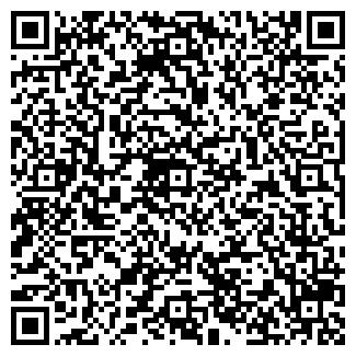 QR-код с контактной информацией организации SC