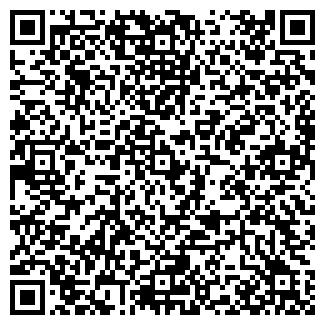 QR-код с контактной информацией организации Амарант, ТОО