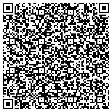 QR-код с контактной информацией организации Спа-салон Галины Скипиной, ИП