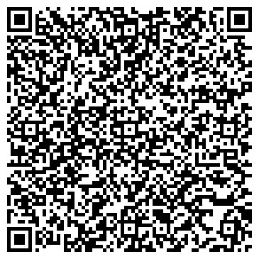 QR-код с контактной информацией организации Ольга Барамыкина, ИП