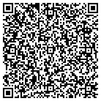 QR-код с контактной информацией организации Салон Красоты RACHEL