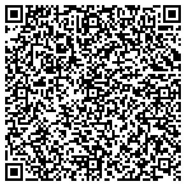 """QR-код с контактной информацией организации Медицинский центр """"Дар"""""""
