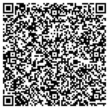 QR-код с контактной информацией организации косметический центр SPA-клуб