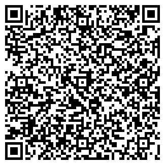 QR-код с контактной информацией организации Эковит