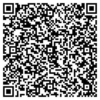 """QR-код с контактной информацией организации OOO """"СОЦРЕЛИЗ"""""""