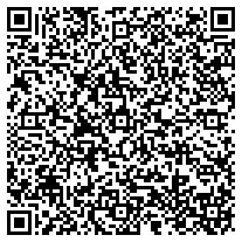 QR-код с контактной информацией организации Белла Контур Украина