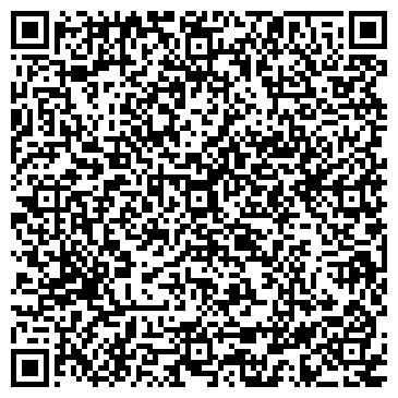 QR-код с контактной информацией организации Частное предприятие Салон красоты el Studio
