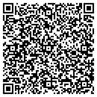 QR-код с контактной информацией организации ООО «Профи-Стэп»