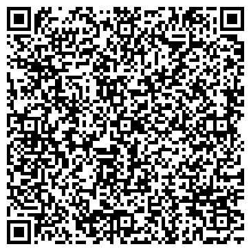 QR-код с контактной информацией организации ООО «Студия красоты ВиТа», Общество с ограниченной ответственностью