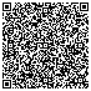 QR-код с контактной информацией организации Клуб прикладной эстетики Г. А. Валиевой
