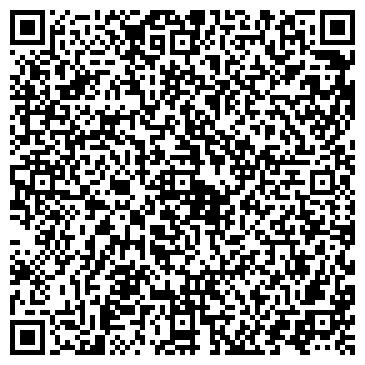 """QR-код с контактной информацией организации массажный кабинет """"Елена"""""""
