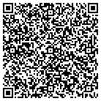 QR-код с контактной информацией организации ViZhan