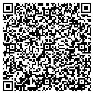 """QR-код с контактной информацией организации """"Ресничка"""""""