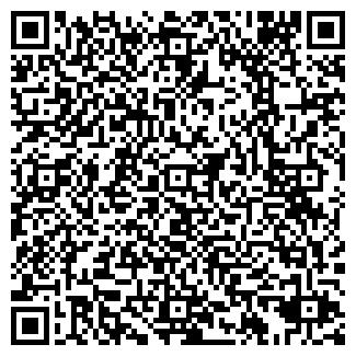 QR-код с контактной информацией организации брук-релакс