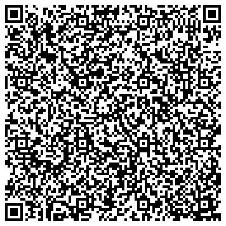 QR-код с контактной информацией организации Школа- студия плетения кос, причесок и визажа UG-Style