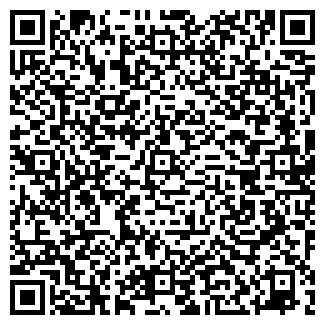 QR-код с контактной информацией организации DOMkrasoti