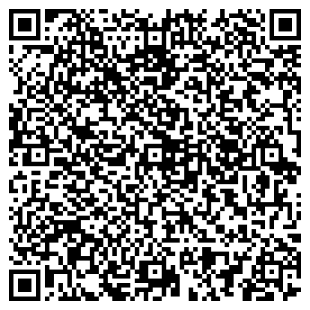 """QR-код с контактной информацией организации ООО """"Эмилия"""""""