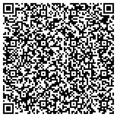 """QR-код с контактной информацией организации Медицинский центр """"Веслава"""""""