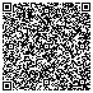 QR-код с контактной информацией организации Косметический кабинет-магазин