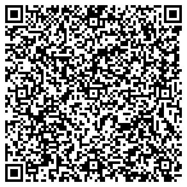 """QR-код с контактной информацией организации Салон красоты """"Фламинго"""""""