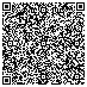 QR-код с контактной информацией организации Салон-красоты «Альфа Стиль»