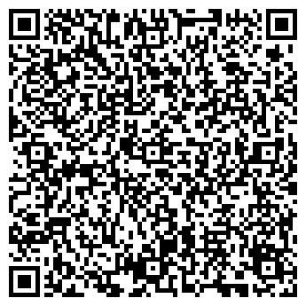"""QR-код с контактной информацией организации Салон красоты """"ЛУНА"""""""