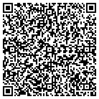 """QR-код с контактной информацией организации САЛОН """"СИРИУС"""""""