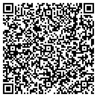QR-код с контактной информацией организации СПД Юнашева