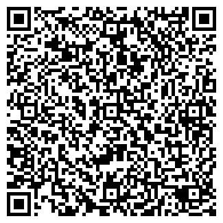 QR-код с контактной информацией организации ч.п Оболонская