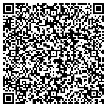 QR-код с контактной информацией организации Массажный салон