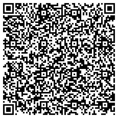 QR-код с контактной информацией организации «Телейос» Центр эстетической косметологии