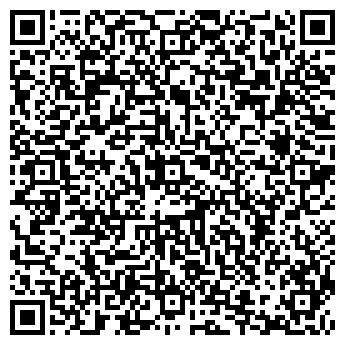QR-код с контактной информацией организации Елена Литовкина
