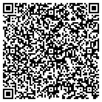 QR-код с контактной информацией организации Чмут, ЧП