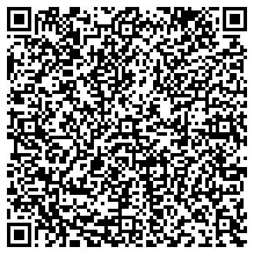 QR-код с контактной информацией организации Курсы студии красоты Ольги Черных