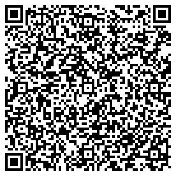 QR-код с контактной информацией организации Центр красоты СВ, ИП