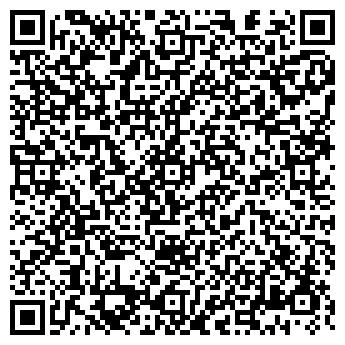 QR-код с контактной информацией организации Король З. И., ИП