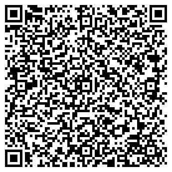 QR-код с контактной информацией организации ИП Батилова Е.И.