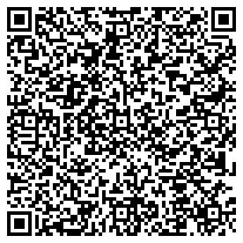 QR-код с контактной информацией организации Стефалин