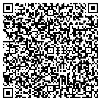 QR-код с контактной информацией организации ООО Luxury_Look