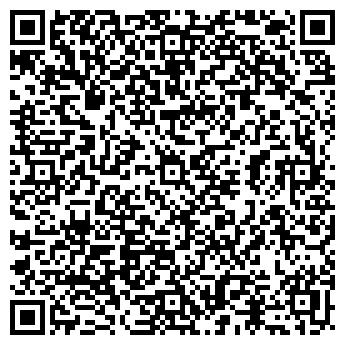 QR-код с контактной информацией организации White Shark Tattoo