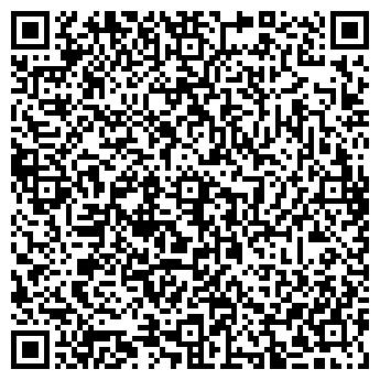 QR-код с контактной информацией организации БодиЗон, ЧТУП