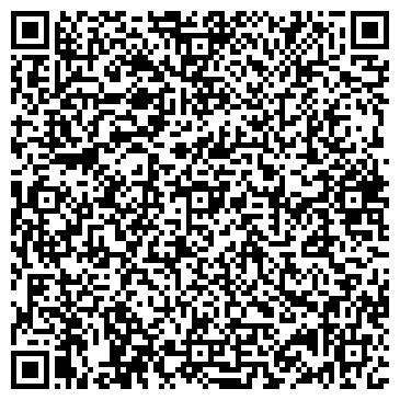 QR-код с контактной информацией организации Быстров А.Ю, ЧП