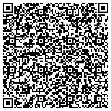 QR-код с контактной информацией организации Альянс Тату салон студия, (Alliance Tattoo), ЧП